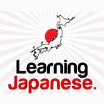 Start learning Japanese Profile Picture