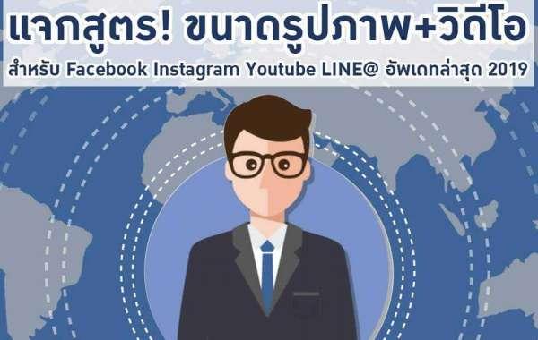 Media Platform  for social media [ Facebook Instagram Youtube and LINE@ ]
